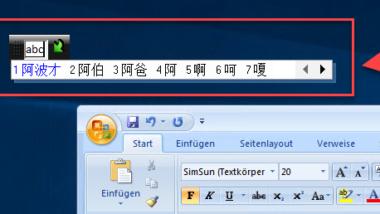 Chinesische Schriftzeichen Toolbar aktivieren bzw. deaktivieren (MS-Pinyin IME)
